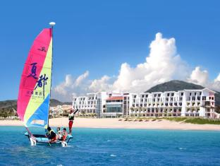 /de-de/chateau-beach-resort/hotel/kenting-tw.html?asq=jGXBHFvRg5Z51Emf%2fbXG4w%3d%3d