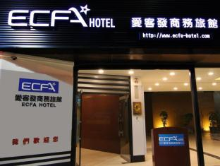 /de-de/ecfa-hotel-tainan/hotel/tainan-tw.html?asq=jGXBHFvRg5Z51Emf%2fbXG4w%3d%3d