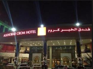 /cs-cz/crom-al-khobar-hotel/hotel/al-khobar-sa.html?asq=jGXBHFvRg5Z51Emf%2fbXG4w%3d%3d
