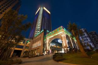 /da-dk/chongqing-huachen-international-hotel/hotel/chongqing-cn.html?asq=jGXBHFvRg5Z51Emf%2fbXG4w%3d%3d