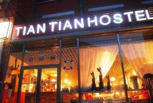 /cs-cz/dalian-tiantian-international-youth-hostel/hotel/dalian-cn.html?asq=jGXBHFvRg5Z51Emf%2fbXG4w%3d%3d