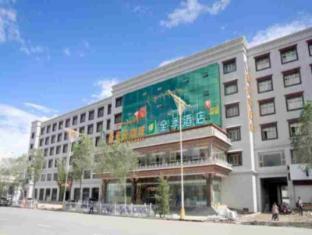 /ar-ae/ji-hotel-lhasa/hotel/lhasa-cn.html?asq=jGXBHFvRg5Z51Emf%2fbXG4w%3d%3d