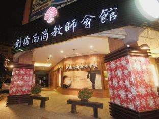 /de-de/cambridge-confucius-inn/hotel/tainan-tw.html?asq=jGXBHFvRg5Z51Emf%2fbXG4w%3d%3d