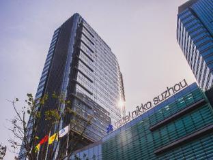 /da-dk/hotel-nikko-suzhou/hotel/suzhou-cn.html?asq=jGXBHFvRg5Z51Emf%2fbXG4w%3d%3d