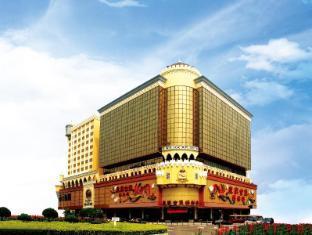 โรงแรมคาซ่ารีล