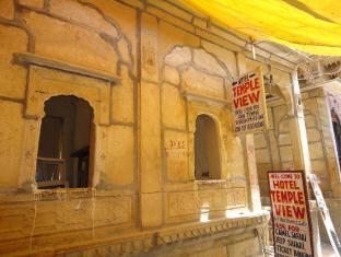 /ar-ae/hotel-temple-view/hotel/jaisalmer-in.html?asq=jGXBHFvRg5Z51Emf%2fbXG4w%3d%3d