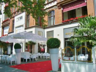 ホテル カリフォルニア アム クアフュルシュテンダム