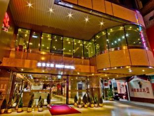 /de-de/best-hotel/hotel/tainan-tw.html?asq=jGXBHFvRg5Z51Emf%2fbXG4w%3d%3d