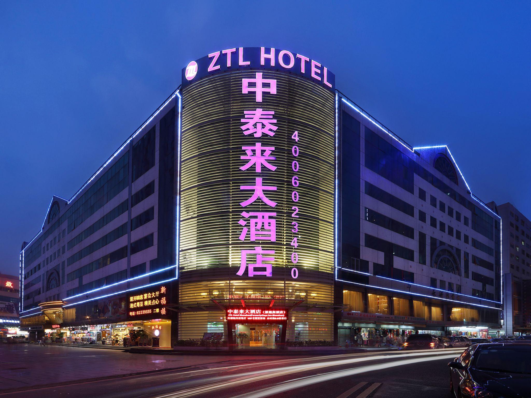 accommodation in shenzhen china by hotel star ratings agoda com rh agoda com