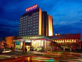 /bg-bg/fliport-garden-hotel-xiamen-airport/hotel/xiamen-cn.html?asq=jGXBHFvRg5Z51Emf%2fbXG4w%3d%3d