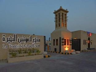 /cs-cz/lafontaine-le-lac-resort/hotel/al-khobar-sa.html?asq=jGXBHFvRg5Z51Emf%2fbXG4w%3d%3d