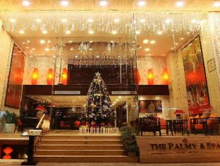 /hr-hr/the-palmy-hotel-and-spa/hotel/hanoi-vn.html?asq=jGXBHFvRg5Z51Emf%2fbXG4w%3d%3d