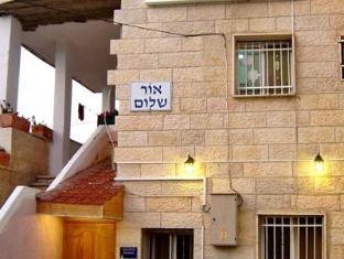 /vi-vn/jerusalem-hills-inn/hotel/jerusalem-il.html?asq=jGXBHFvRg5Z51Emf%2fbXG4w%3d%3d