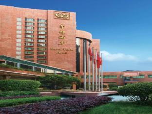 /es-es/royal-park-hotel/hotel/hong-kong-hk.html?asq=jGXBHFvRg5Z51Emf%2fbXG4w%3d%3d