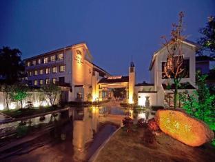 /da-dk/garden-hotel/hotel/suzhou-cn.html?asq=jGXBHFvRg5Z51Emf%2fbXG4w%3d%3d