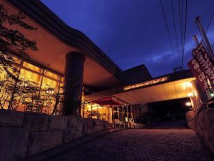 /nb-no/merveille-hakone-gora/hotel/hakone-jp.html?asq=jGXBHFvRg5Z51Emf%2fbXG4w%3d%3d
