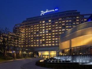 /da-dk/radisson-chongqing-sha-ping-ba/hotel/chongqing-cn.html?asq=jGXBHFvRg5Z51Emf%2fbXG4w%3d%3d