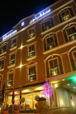 /cs-cz/silverton-hotel-suites/hotel/al-khobar-sa.html?asq=jGXBHFvRg5Z51Emf%2fbXG4w%3d%3d