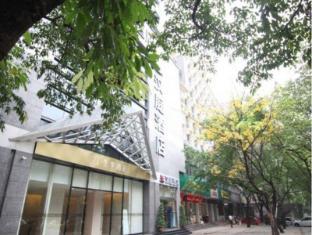 /da-dk/hanting-hotel-chongqing-shangqingsi-branch/hotel/chongqing-cn.html?asq=jGXBHFvRg5Z51Emf%2fbXG4w%3d%3d