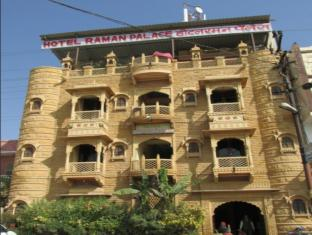 /da-dk/hotel-raman-palace/hotel/jodhpur-in.html?asq=jGXBHFvRg5Z51Emf%2fbXG4w%3d%3d