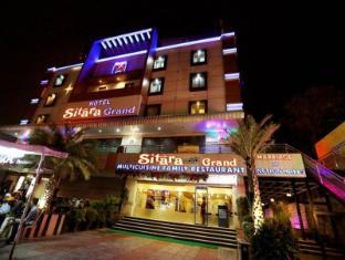 /bg-bg/hotel-sitara-grand-banjara-hills/hotel/hyderabad-in.html?asq=jGXBHFvRg5Z51Emf%2fbXG4w%3d%3d