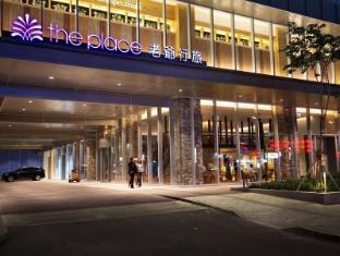 /de-de/the-place-tainan/hotel/tainan-tw.html?asq=jGXBHFvRg5Z51Emf%2fbXG4w%3d%3d