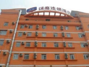 /da-dk/hanting-hotel-hefei-bus-station-branch/hotel/hefei-cn.html?asq=jGXBHFvRg5Z51Emf%2fbXG4w%3d%3d
