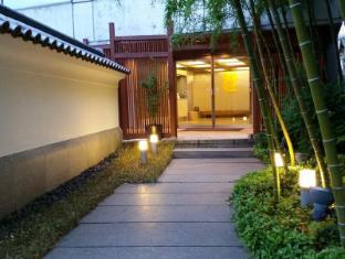 /ca-es/kashikiri-yunoyado-kotone-hotel/hotel/kagawa-jp.html?asq=jGXBHFvRg5Z51Emf%2fbXG4w%3d%3d
