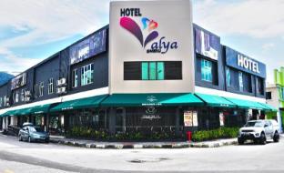 /lt-lt/valya-hotel/hotel/ipoh-my.html?asq=jGXBHFvRg5Z51Emf%2fbXG4w%3d%3d