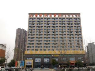 /da-dk/green-tree-eastern-anhui-hefei-railway-station-w-linquan-road-hotel/hotel/hefei-cn.html?asq=jGXBHFvRg5Z51Emf%2fbXG4w%3d%3d