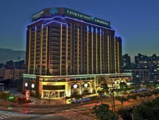 /ar-ae/onehome-y-l-int-l-hotel-shanghai/hotel/shanghai-cn.html?asq=jGXBHFvRg5Z51Emf%2fbXG4w%3d%3d