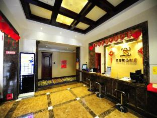 /bg-bg/qingdao-boke-boutique-hotel/hotel/qingdao-cn.html?asq=jGXBHFvRg5Z51Emf%2fbXG4w%3d%3d