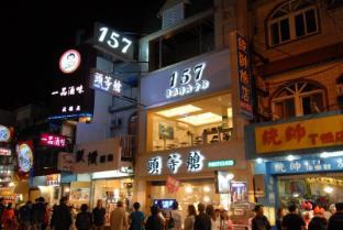 /de-de/157-boutique-guest-house/hotel/kenting-tw.html?asq=jGXBHFvRg5Z51Emf%2fbXG4w%3d%3d