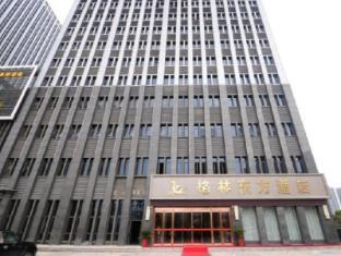 /da-dk/green-tree-eastern-anhui-hefei-dahua-international-harbor-hotel/hotel/hefei-cn.html?asq=jGXBHFvRg5Z51Emf%2fbXG4w%3d%3d