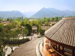 /da-dk/six-senses-qing-cheng-mountain/hotel/chengdu-cn.html?asq=jGXBHFvRg5Z51Emf%2fbXG4w%3d%3d