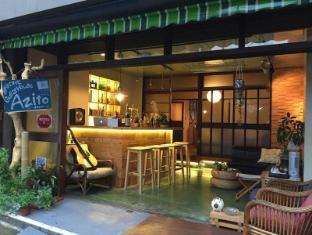 /hr-hr/guesthouse-azito/hotel/hakone-jp.html?asq=jGXBHFvRg5Z51Emf%2fbXG4w%3d%3d