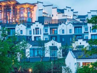/ca-es/banyan-tree-huangshan/hotel/huangshan-cn.html?asq=jGXBHFvRg5Z51Emf%2fbXG4w%3d%3d