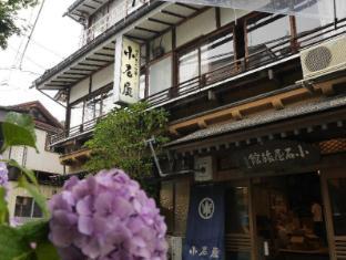 /ar-ae/koishiya-ryokan/hotel/nagano-jp.html?asq=jGXBHFvRg5Z51Emf%2fbXG4w%3d%3d
