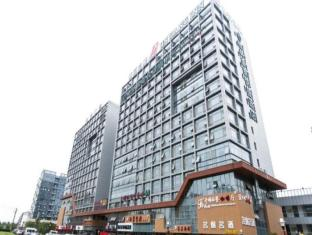 /da-dk/greentree-inn-suzhou-railway-station-huqiu-express-hotel/hotel/suzhou-cn.html?asq=jGXBHFvRg5Z51Emf%2fbXG4w%3d%3d