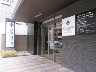 /de-de/hotel-mystays-kyoto-shijo/hotel/kyoto-jp.html?asq=jGXBHFvRg5Z51Emf%2fbXG4w%3d%3d