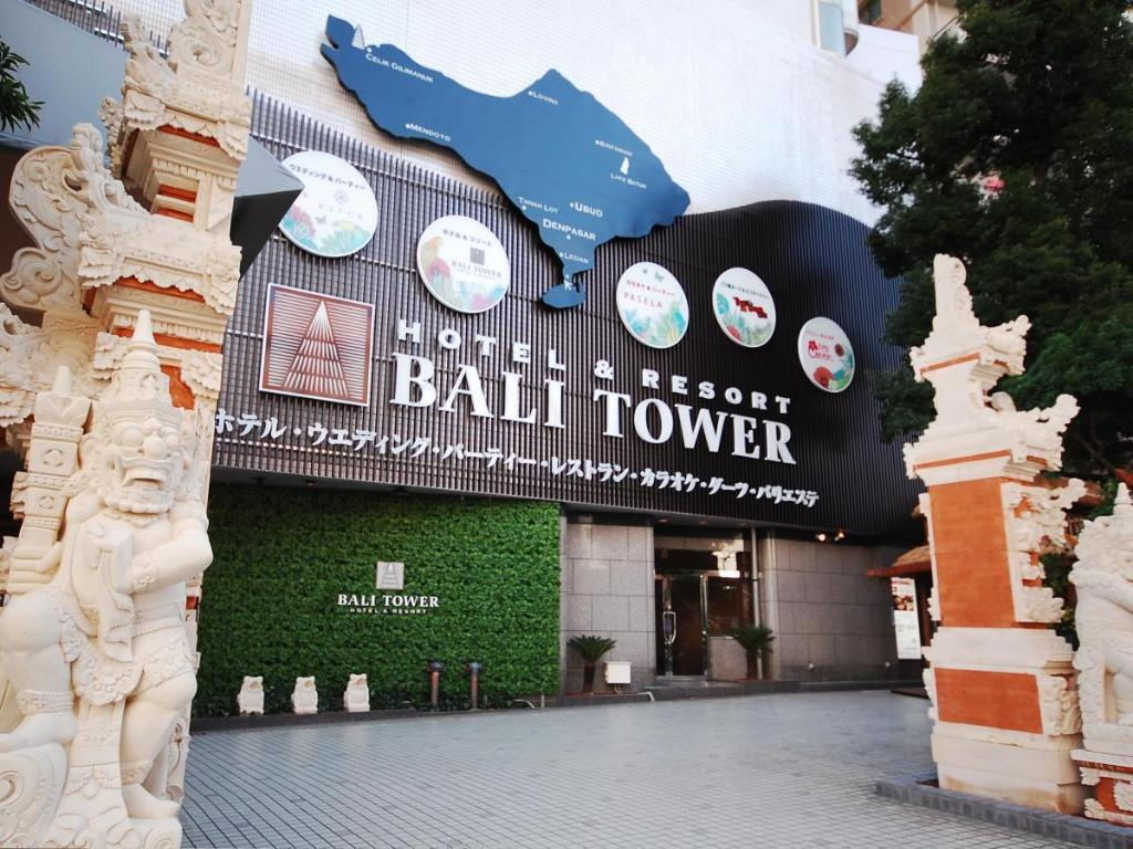 Hotel Bali Tower Tennoji