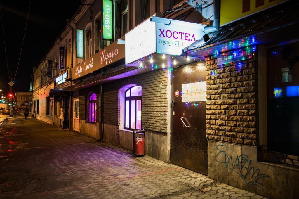 Хостел ночной клуб котельная клуб москва афиша